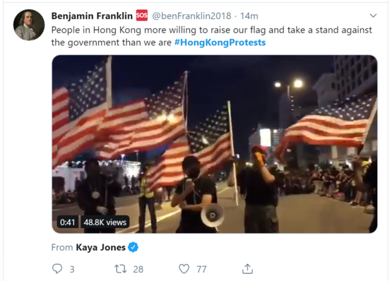 not only is Ben Franklin still alive, but tweeting about Hong Kong