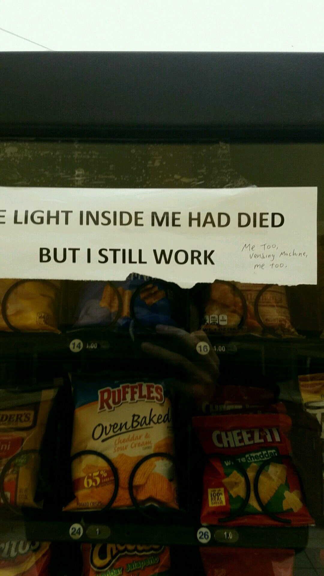 Me too vending machine, me too