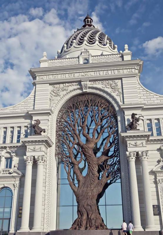 Iron Tree, Russian Ministry of Agriculture