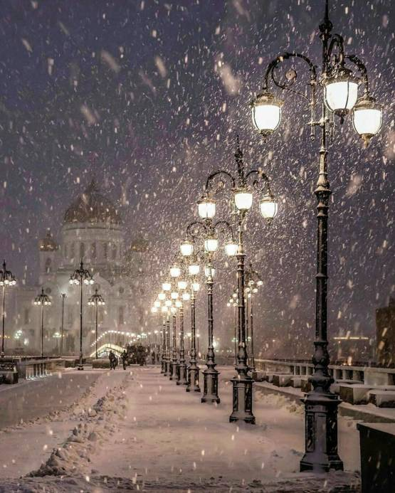 Patriarshy bridge, Moscow, Russia.