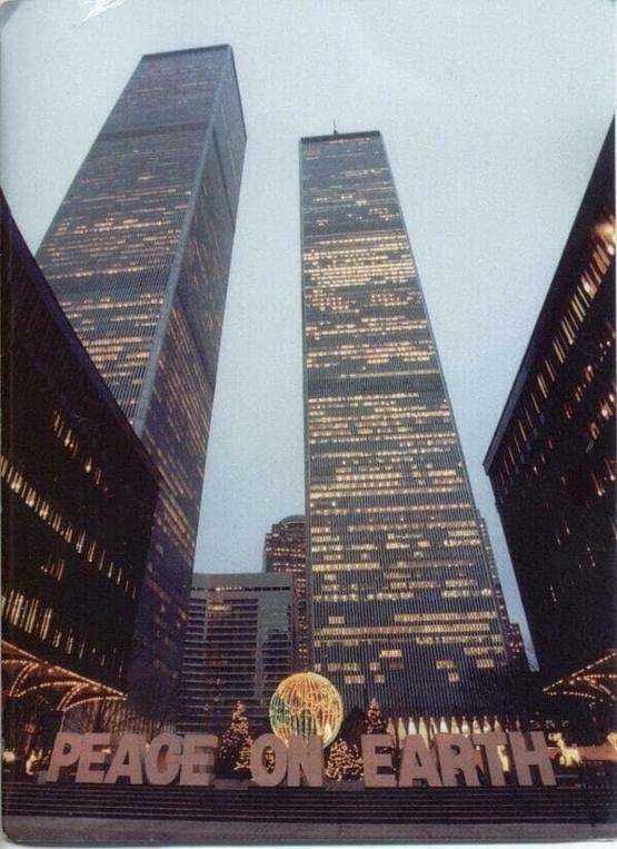 World Trade Center, Christmas Day, 1995.