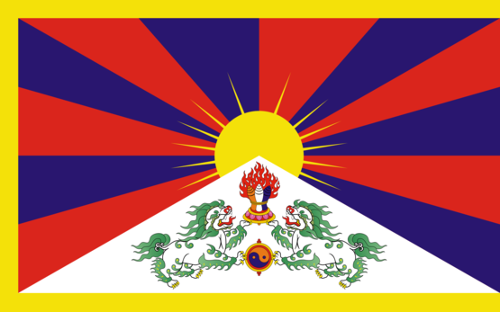 Since we're posting anti-China things today in protest of Tencent, may I present to you the Tibetan Flag.