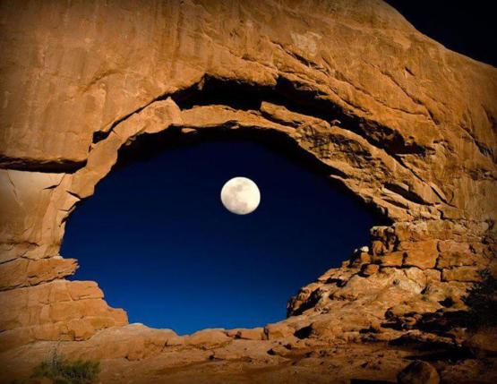 Rock Formation That Looks Like An Eye