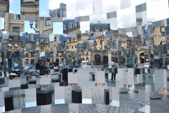 Stacked Mirrored Cubes