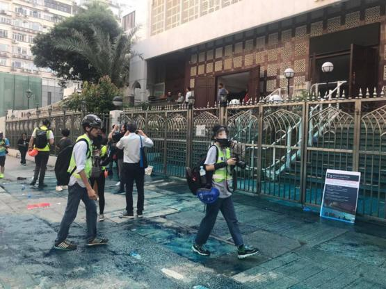 Hong Kong Police attacked the Kowloon Masjid and Islamic Centre by blue liquid cannons