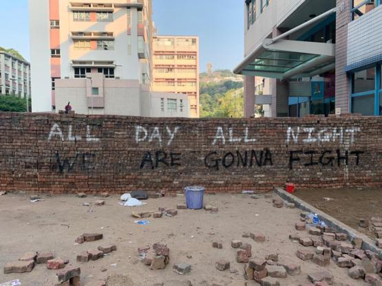"Spotted in Hong Kong: ""All day, all night, we are gonna fight"""