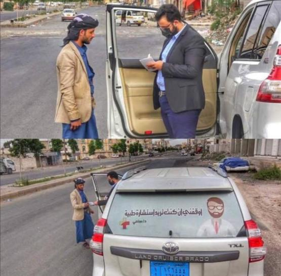 "This doctor in Yemen wrote on his car ""stop me if you need any medical consultation"""
