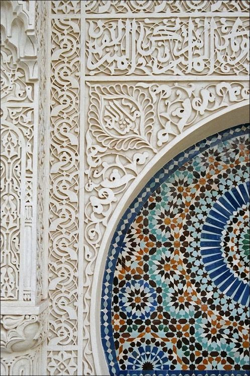Arabic architecture design trending on twitter for Architecture arabe