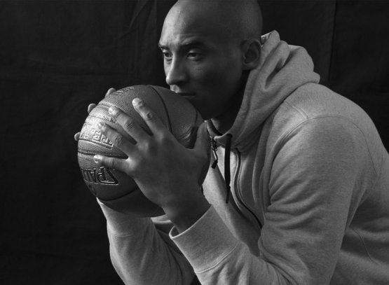 This is so shocking and sad. RIP Kobe Bryant. Gone too soon