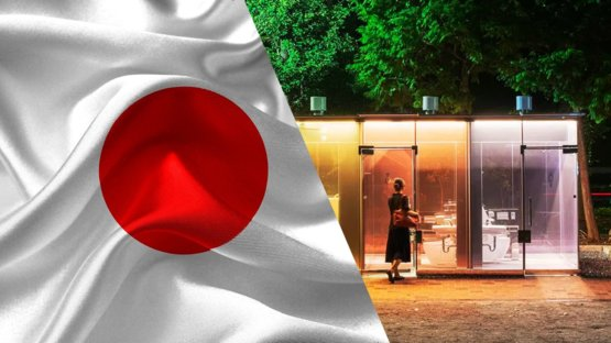 Tokyo's see-through bathrooms are creating huge buzz across the world!